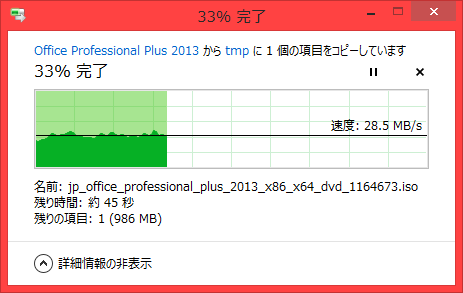 Windows8-migration-and-problem-01