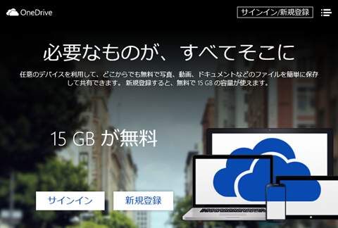 Windows81-Dis.le-.to-Uplo.-to-OneDrive-12