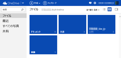 Windows81-Dis.le-.to-Uplo.-to-OneDrive-13