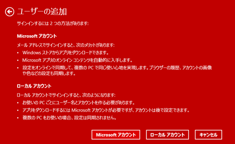 Windows81-Dis.le-.to-Uplo.-to-OneDrive-17