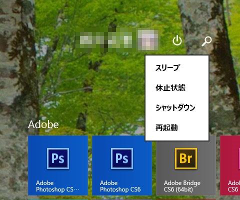 Windows81-Update-6KB-02
