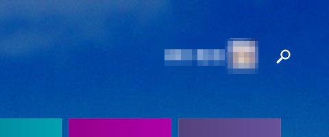 Windows81-Update-6KB-03