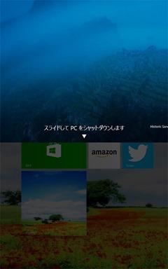 Windows81-Update-6KB-04