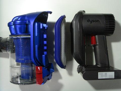 dyson-DC31-DC34-DC35-Motor-Problem-17