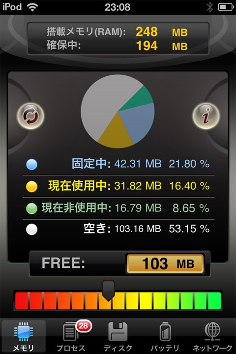iOS5-and-iPod-touch-4th-02