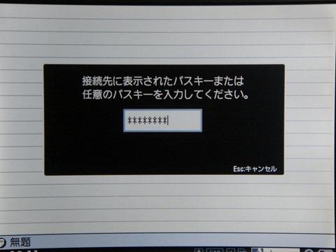 pomera-DM100-2nd-06