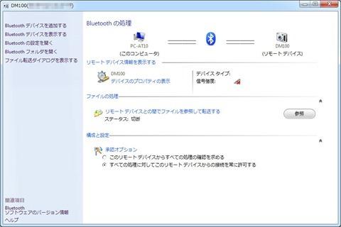 pomera-DM100-2nd-10