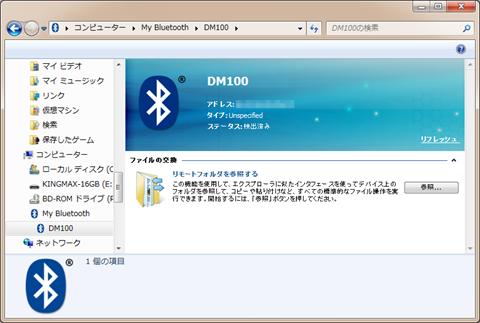 pomera-DM100-4th-06