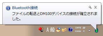 pomera-DM100-4th-08