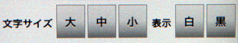 viewn-03
