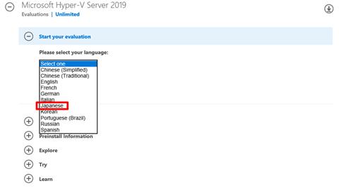 Hyper-V-Server-2019-Release-03