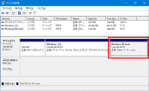Windows10-v1903-Recovery-Partition-06