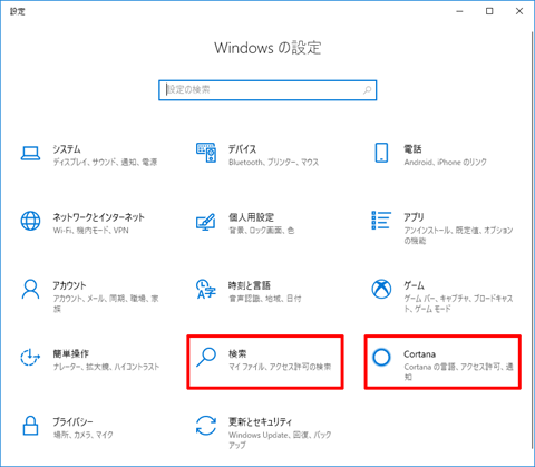 Windows10-v1903-Update-07