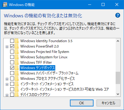 Windows10-v1903-Update-09