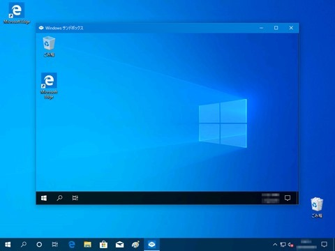 Windows10-v1903-Update-10