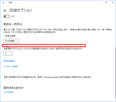 Windows10-v1903-Update-13
