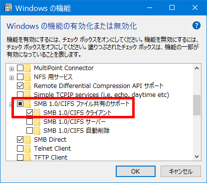 Windows10-v1903-Update-16