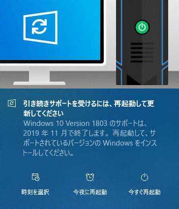 Windows10-v1903-Update-18