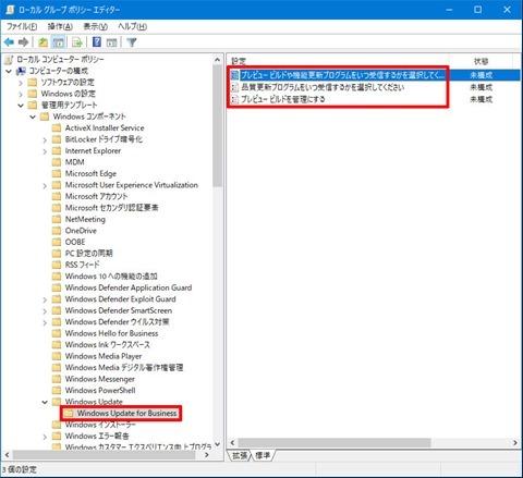 Windows10-v1903-Update-22