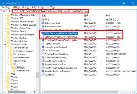 Windows10-v1903-change-Windows-Update-delay-setting-05