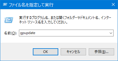 Windows10-v1903-change-Windows-Update-delay-setting-09
