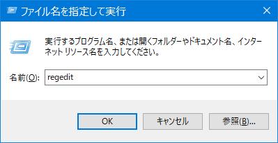Windows10-v1903-change-Windows-Update-delay-setting-13