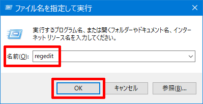 Windows10-v1903-remove-Reserved-Storage-05