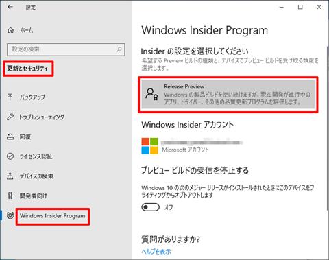 Windows10-v1909-build-18363-418-completed-01