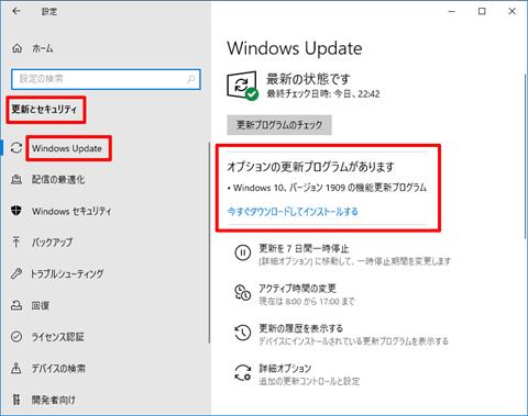 Windows10-v1909-build-18363-418-completed-02