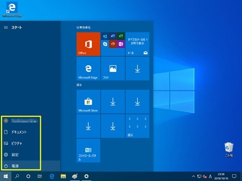 Windows10-v1909-build-18363-418-completed-07