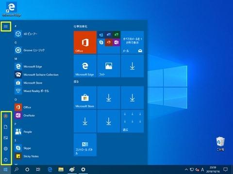 Windows10-v1909-build-18363-418-completed-08