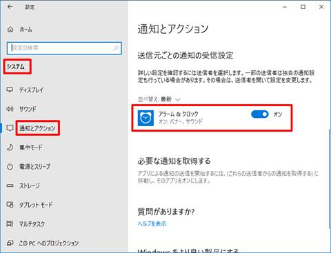 Windows10-v1909-build-18363-418-completed-09