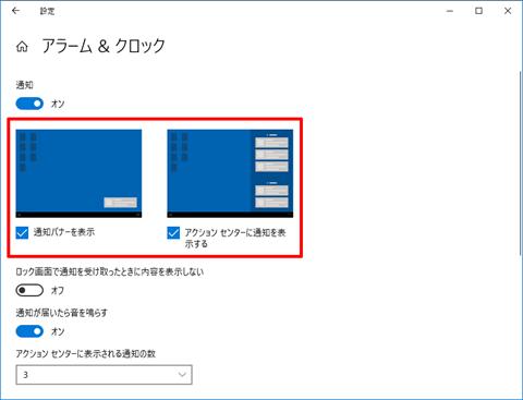 Windows10-v1909-build-18363-418-completed-10