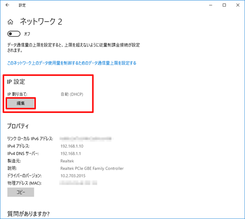 SoftEtherVPN-Windows10-278