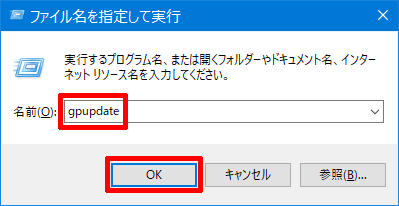 Windows10-v1903-repaired-update-delay-setting-06