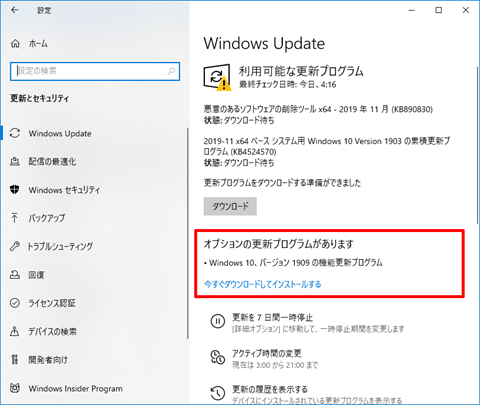 Windows10-v1909-Release-01