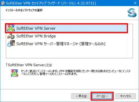 SoftEtherVPN-Windows10-406
