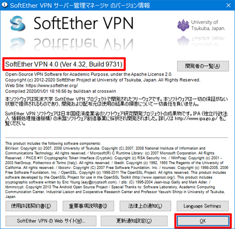 SoftEtherVPN-Windows10-415
