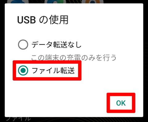 SoftEtherVPN-Windows10-511