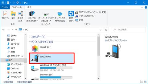 SoftEtherVPN-Windows10-512