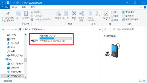 SoftEtherVPN-Windows10-513
