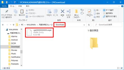 SoftEtherVPN-Windows10-514