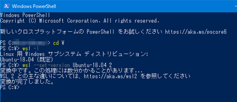 Windows10-v2004-WSL2-15
