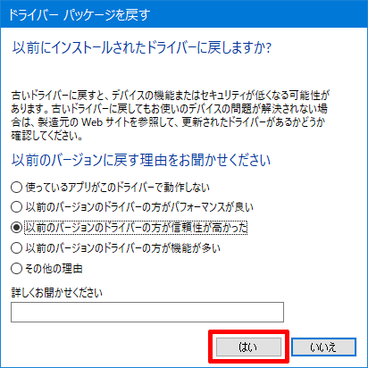 Intel-Graphics-DCH-Driver-Problem-04