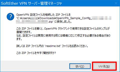 SoftEtherVPN-Windows10-626
