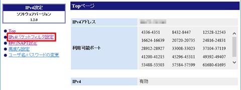 SoftEtherVPN-Windows10-632