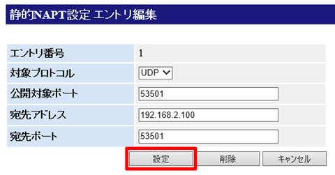 SoftEtherVPN-Windows10-642