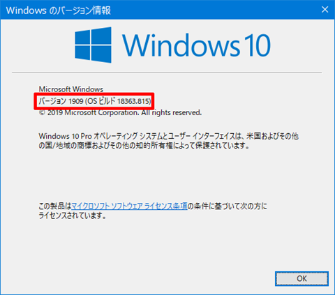Windows10-Lifecycle-2020-may-01