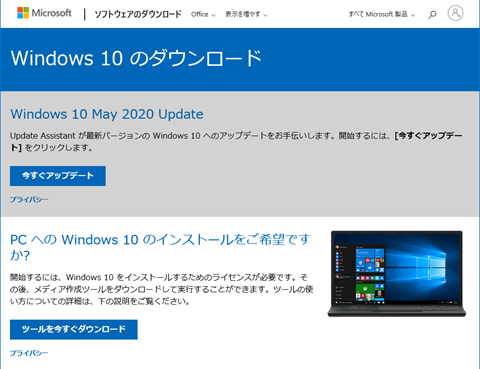 Windows10-v2004-Release-01
