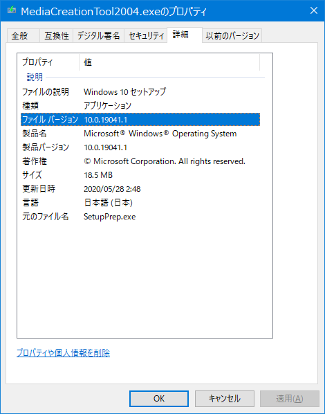 Windows10-v2004-Release-02